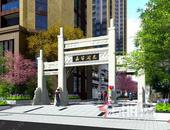 嘉华·阆苑建面约48-178m²两房至五房,均价约6300元/㎡!