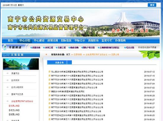 http://www.inrv.net/fangchanshichang/1267589.html