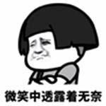 微笑副本.jpg