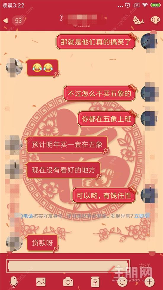 住朋网——蓝光雍锦澜湾1_副本.jpg