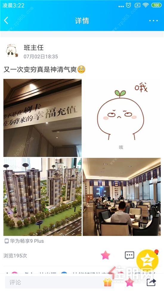 住朋网——蓝光雍锦澜湾2_副本.jpg