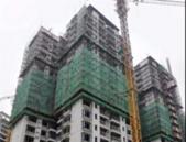 阳光城•丽景湾工程进度 | 夏以清音,传来7月家信