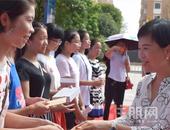 情系学子·温暖起航 l 银丰城业主高考中榜奖励发放仪式顺利举行