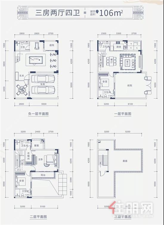 106户型图_副本.jpg