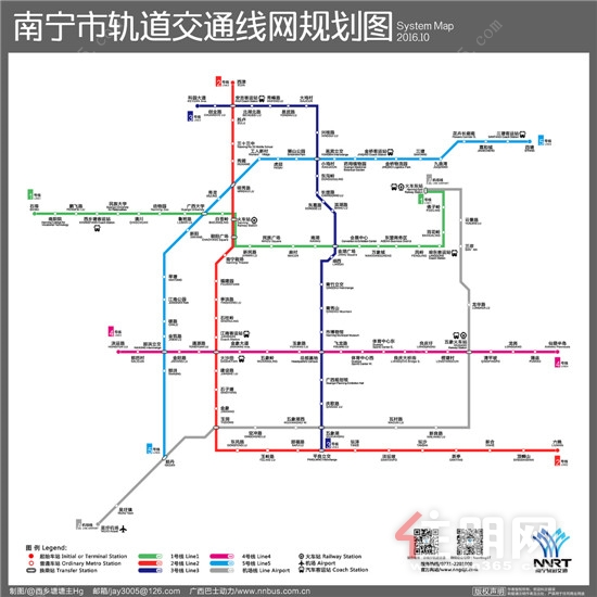 地铁4号线.jpg
