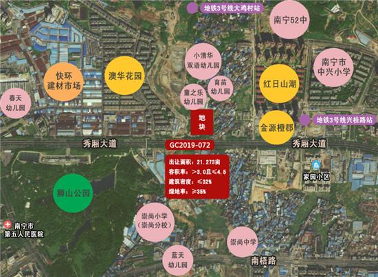 GC2019-072地块图.jpg