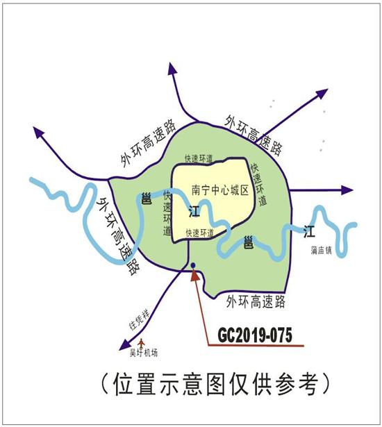 GC2019-075.jpg