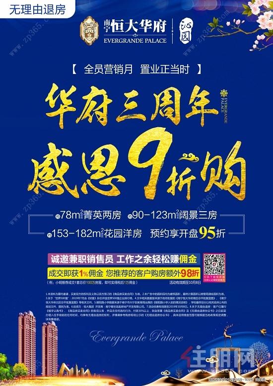 http://www.qwican.com/fangchanshichang/1606167.html