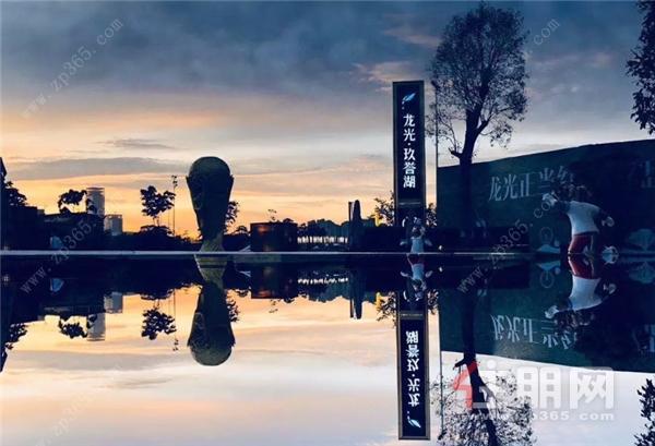 龙光·玖誉湖.jpg