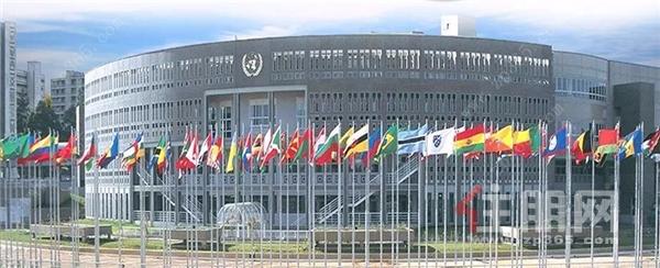 埃塞俄比亞首都亞的斯亞貝巴聯合國會議中心.jpg