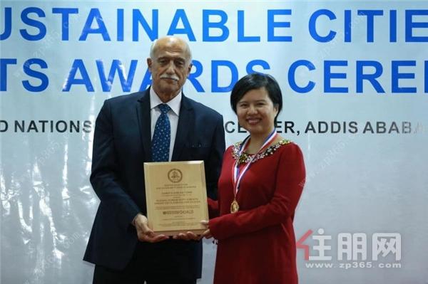 頒發全球人居環境規劃設計獎.jpg