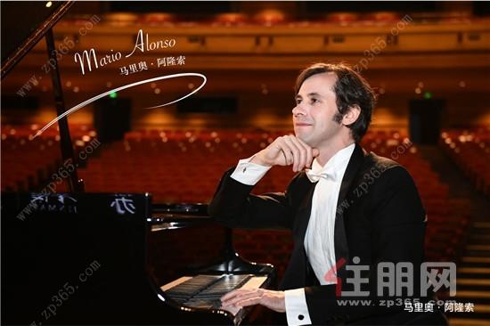 招商西班牙王子鋼琴演奏1.jpg