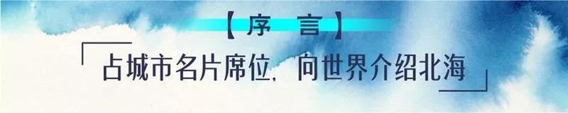 微信图片_20190915124405.jpg