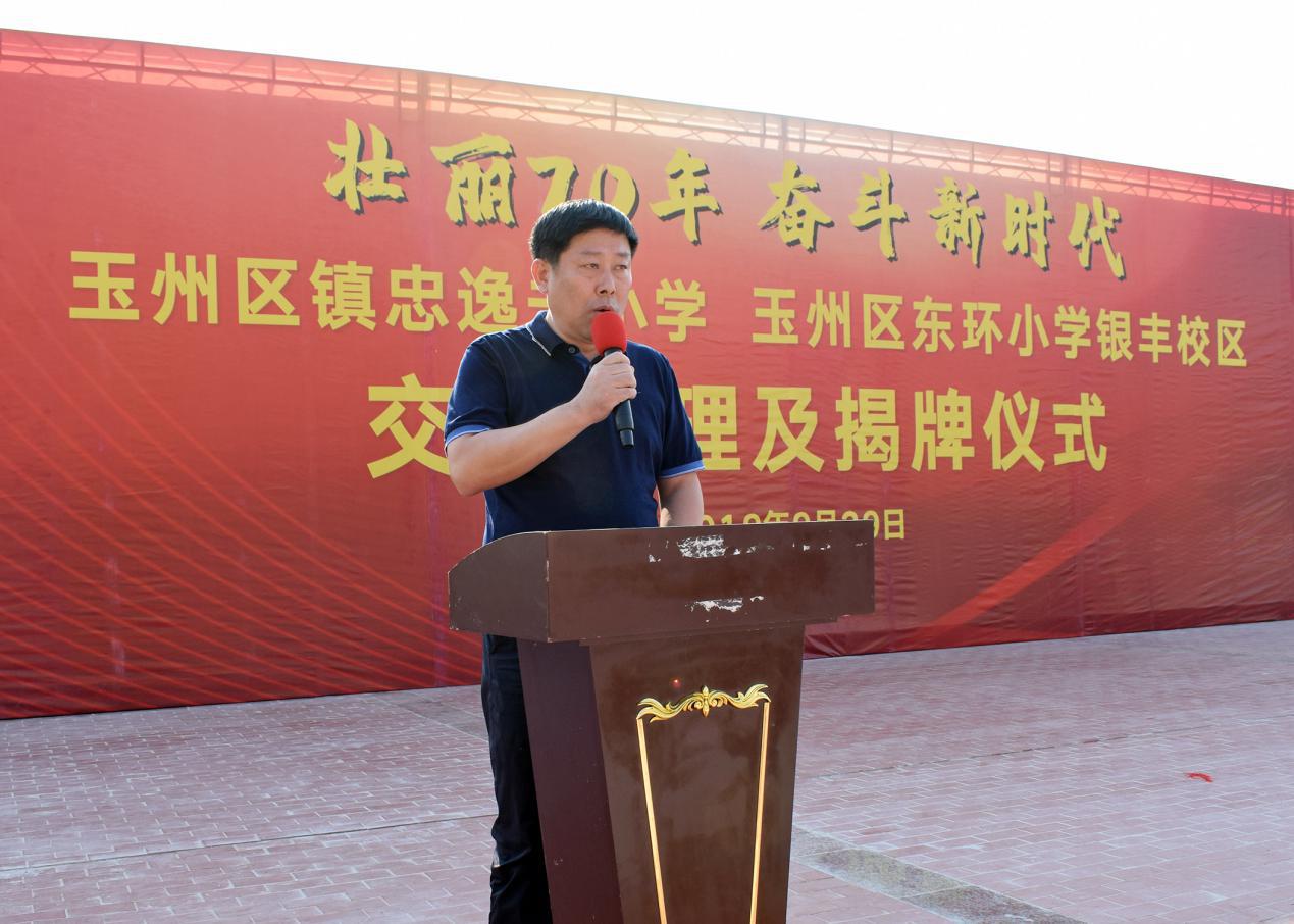 玉林银丰中药港投资发展有限公司副总经理 林从涛先生.png