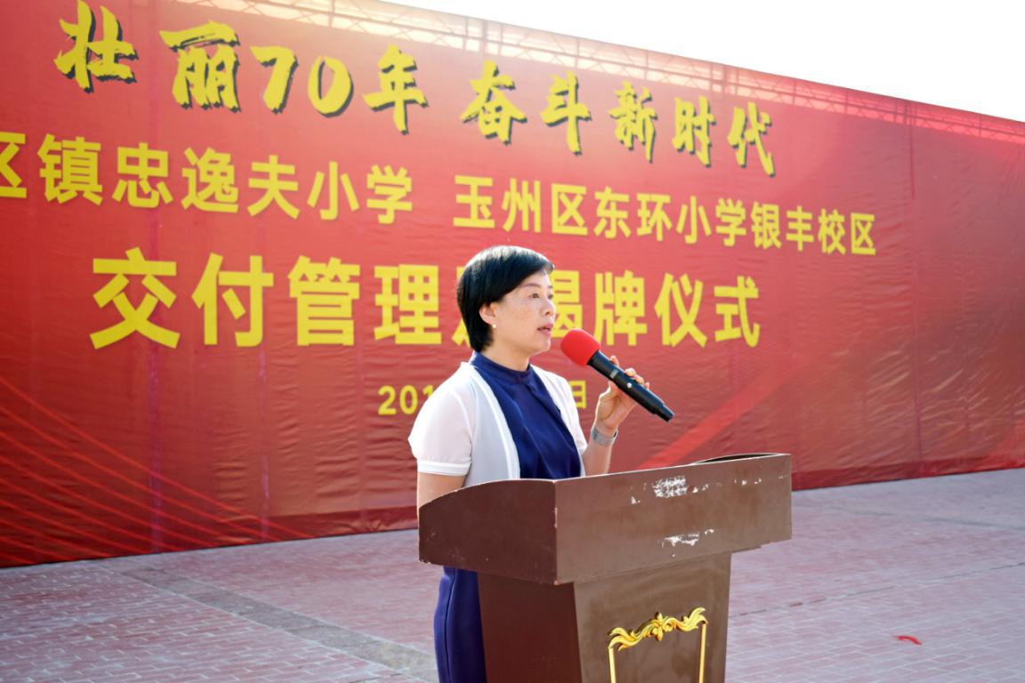 玉林银丰中药港投资发展有限公司总经理助理 王丽梅女士.png