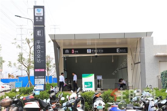 平良立交站实景图.JPG