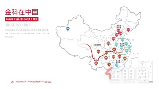 金科在中国.png