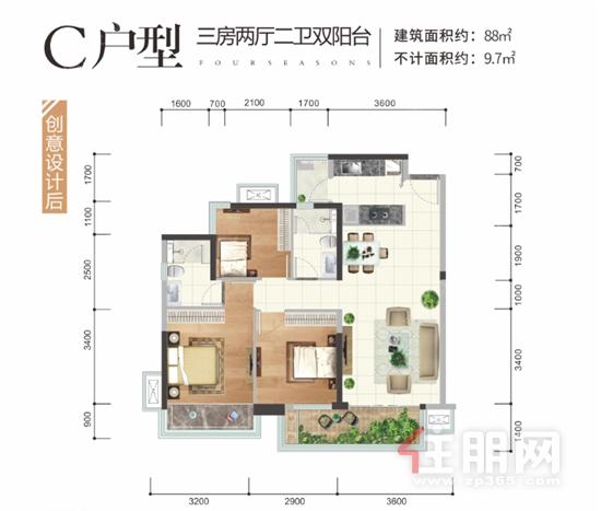 合景·香悦四季C户型.png