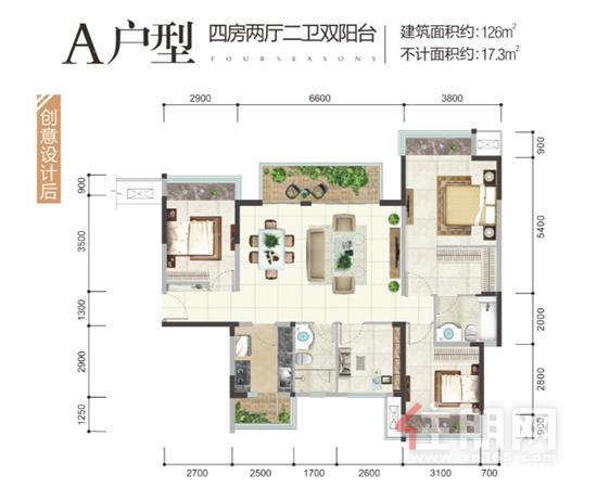 合景·香悦四季A户型.png