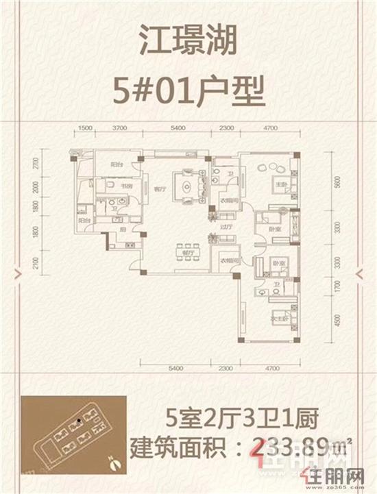 住朋网江璟湖233户型图.jpg