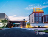 碧桂园·凤凰国际公馆——实拍项目分享