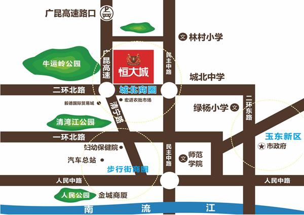 恒大城区位图.png