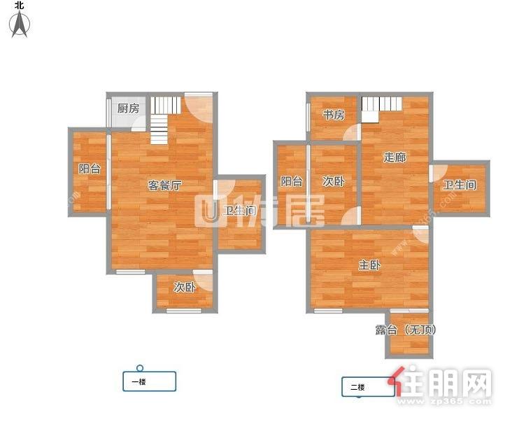 4房2厅  精装修 近地铁 超大利用