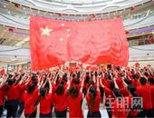 欢庆新中国成立70周年 —— 全国295座万达广场同唱《我和我的祖国》