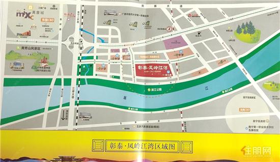 彰泰凤岭江湾区域图