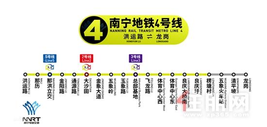 住朋网——地铁4号线.png