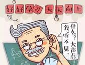中鼎绿城中心丨教师节感恩回馈,三重惊喜礼从天降