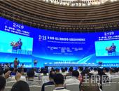 广西举办中国—东盟人工智能峰会,中国—东盟数字贸易枢纽中心正式落户南宁华南城