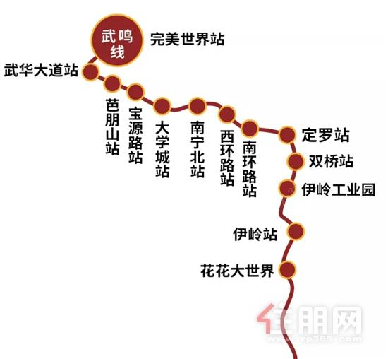 轻轨武鸣线站点.jpg