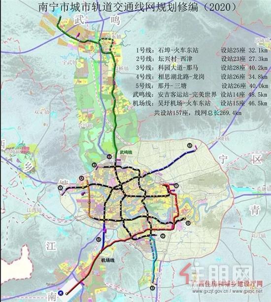 南宁市城市轨道交通线网规划图.jpg