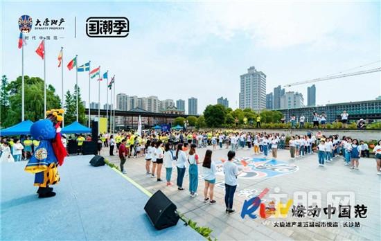 城市悦跑现场,悦跑者围着脸谱与时代中国范口号.jpg
