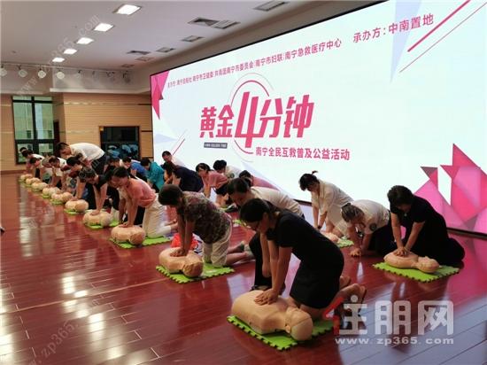 读者跟着急救人员学习心肺复苏方法.jpg