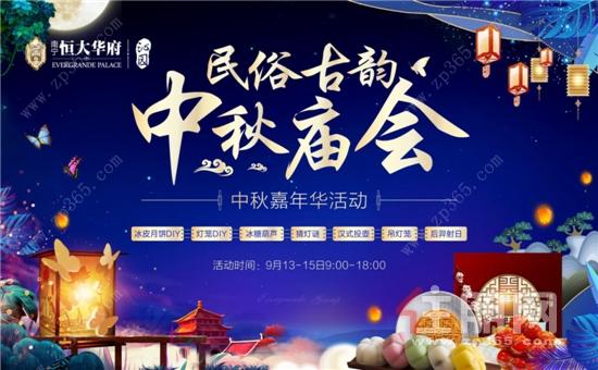 南宁恒大华府广告图.jpg