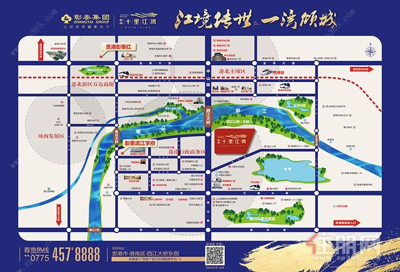 彰泰·十里江湾区位图