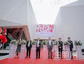 柳州万科城约6.5万方公园展示区 终于盛大开放!