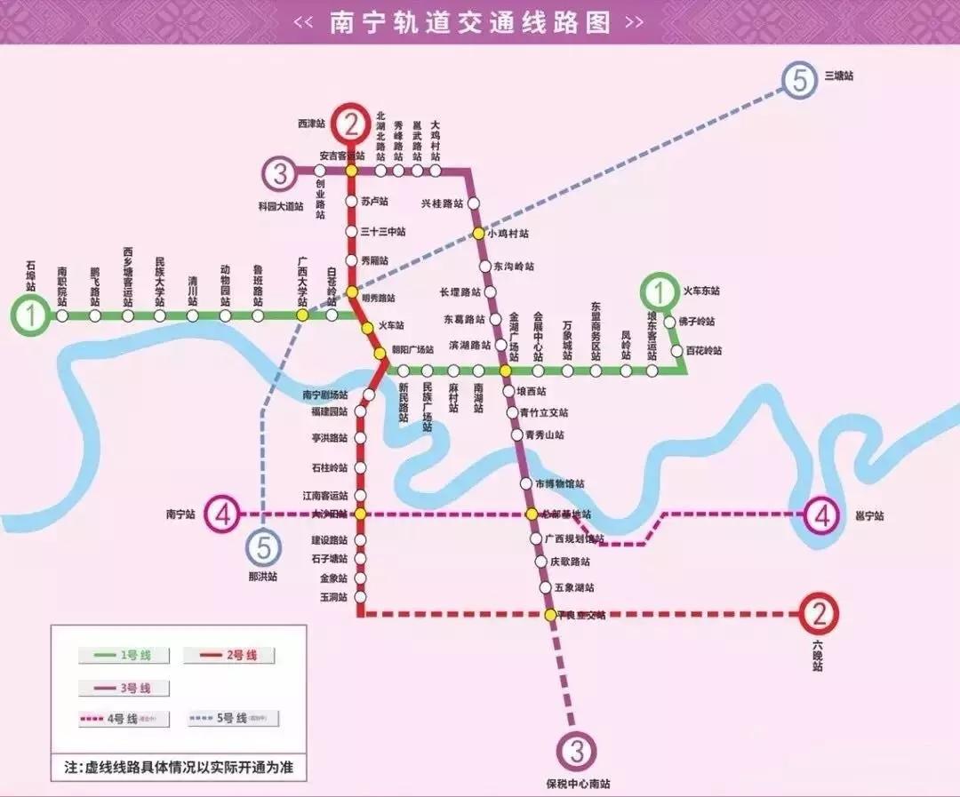 南宁轨道交通线路图