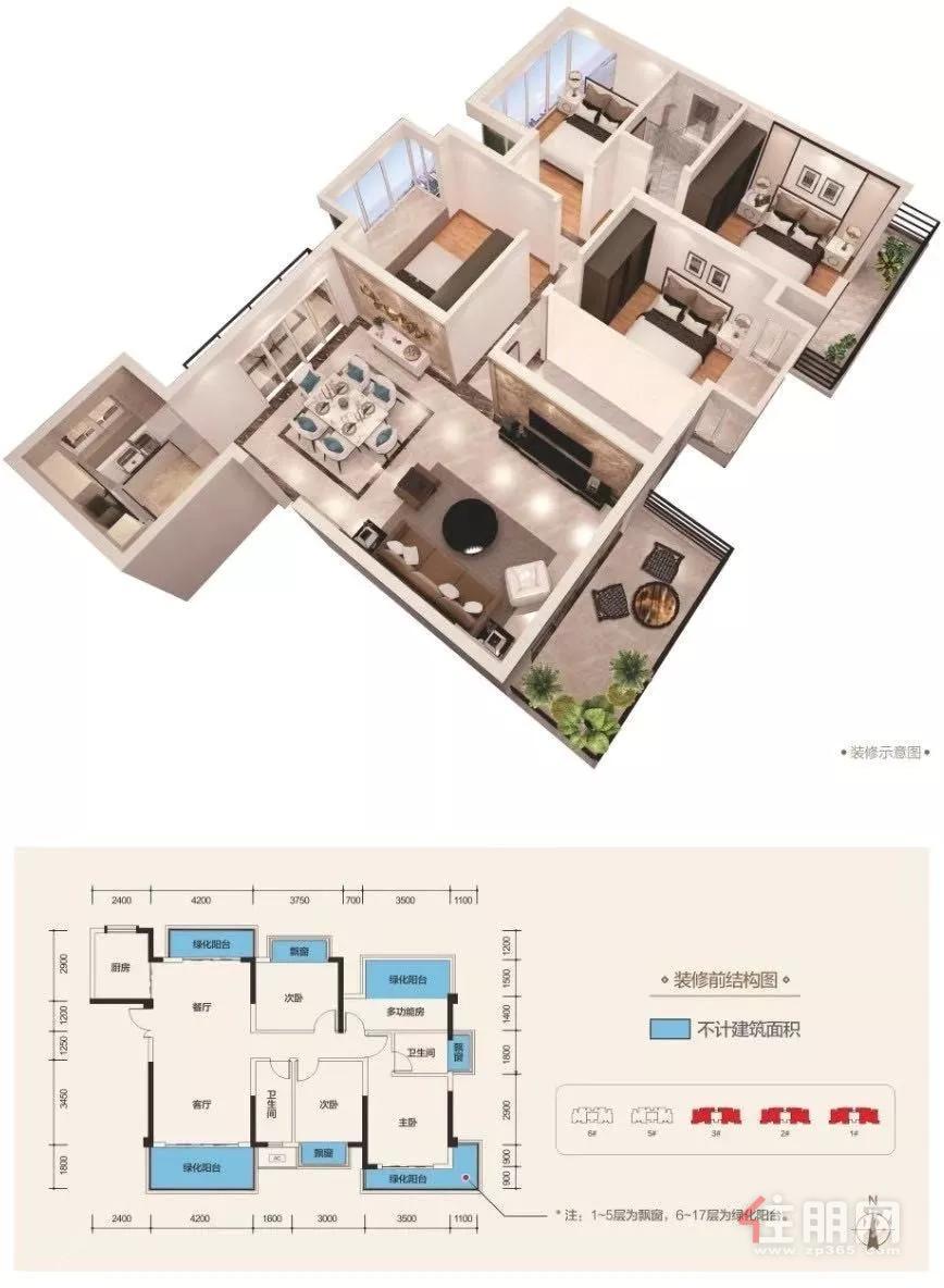 A户型128㎡3+1房2厅2卫.jpg