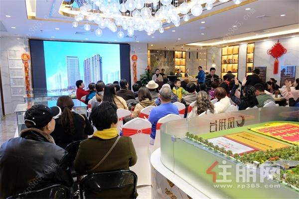 凤翔台•东盟教育产业孵化平台揭幕现场1.jpg