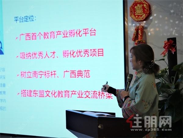 凤翔台•东盟教育产业孵化平台揭幕现场3.jpg