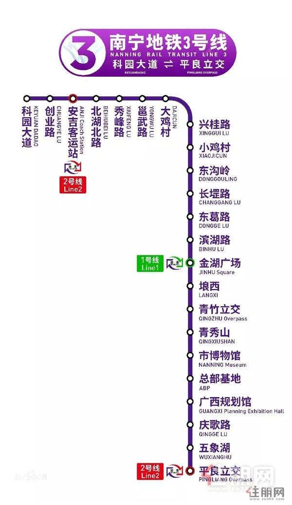 地铁3号线线路图.webp.jpg