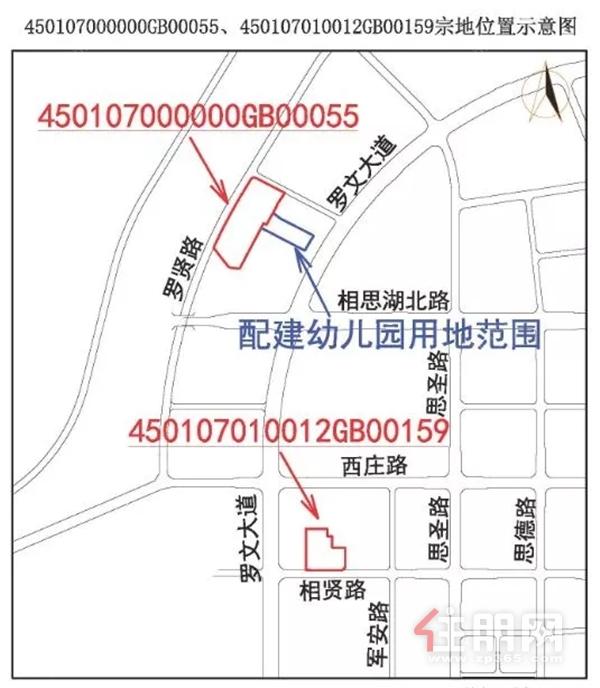 GC2019-141地块图.webp.jpg