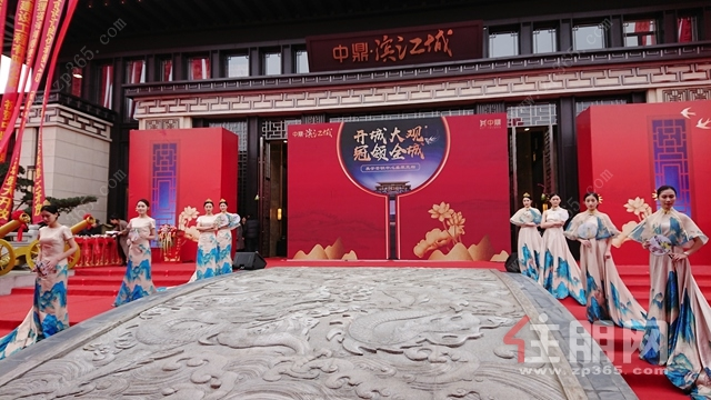 中鼎滨江城营销中心实景图