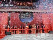 城启盛境,府开东方丨 中鼎滨江城营销中心开放盛典圆满成功!