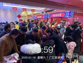 年关豪礼赠送,让人超期待丨广汇圣湖城岁末业主盛会,你来了吗?