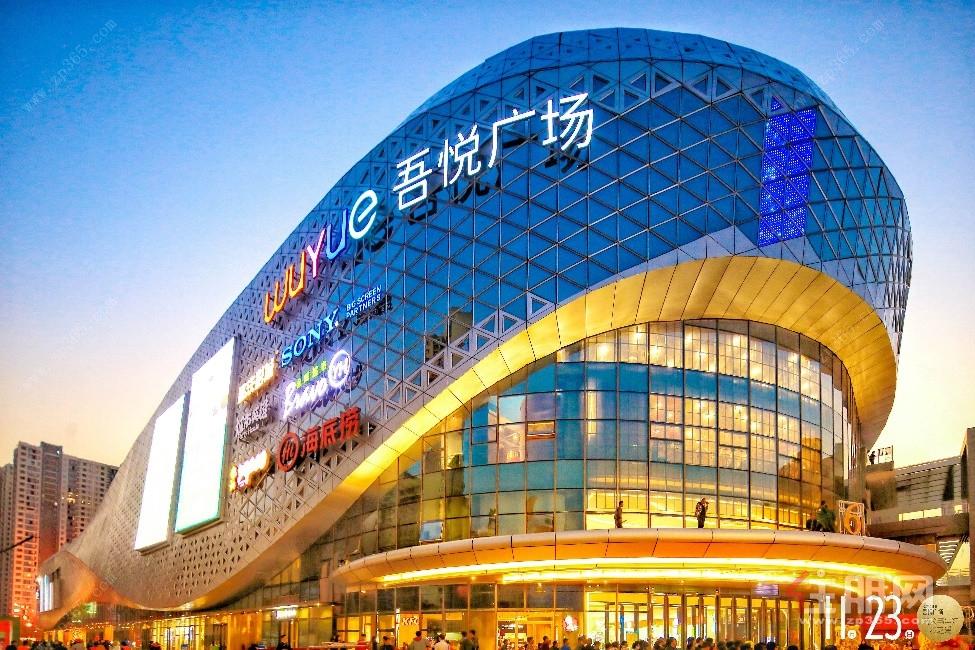 吾悦广场实景图3.jpg