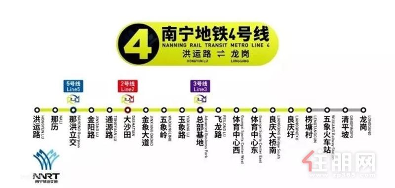 地铁1.webp.jpg